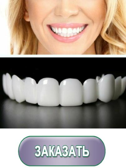 сильно ли обтачивают зубы под виниры