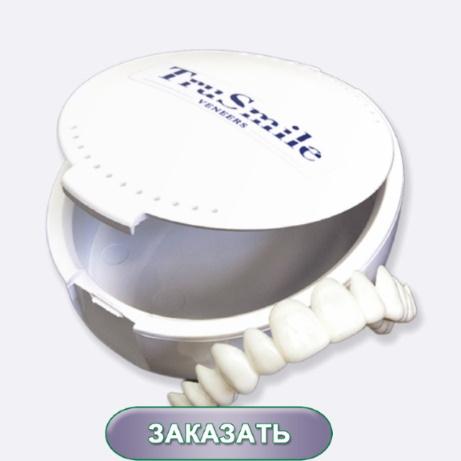 виниры на передние зубы нижний новгород цена