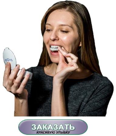 виниры на зубы установка